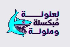 Tashweesh - Arabic Color Font Product Image 6