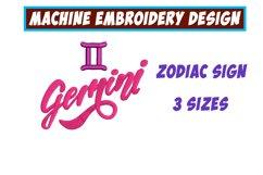 GeminiZodiac Sign - machine embroidery design Product Image 1