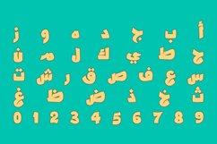 Dawshah - Arabic Font Product Image 2