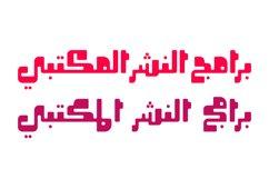 Oajoubi - Arabic Font Product Image 6