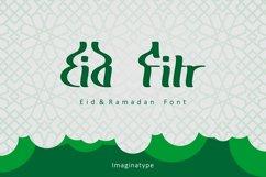 Eid Fitr Product Image 1