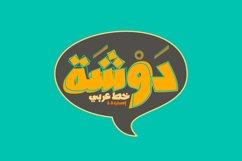Dawshah - Arabic Font Product Image 1