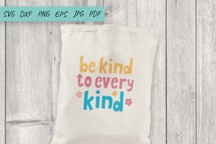 Be kind to every kind SVG. Motivating inscription. Be vegan Product Image 3
