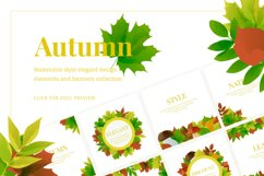 Autumn watercolor style vector collection. Product Image 1