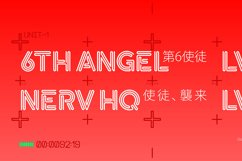 eNeon Layered Font Product Image 4