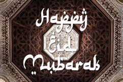 Shalleh - Arabic Style Product Image 7