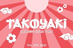 TAKOYAKI - Japanese Looking Font Product Image 1