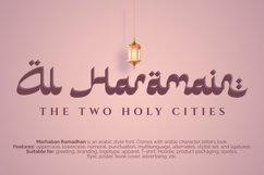 Marhaban Ramadhan Product Image 2