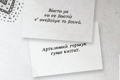 Hand crafted Latin / Greek / Cyrillic Nadira Pro Product Image 2