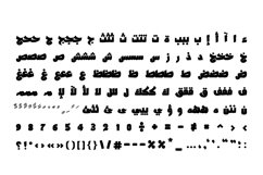 Dawshah - Arabic Font Product Image 6