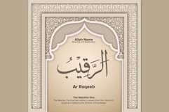 Ar Raqeeb Meaning and Explanation Design Product Image 1