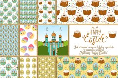 Happy Easter Product Image 1