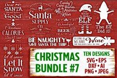 Christmas Bundle 7 SVG Files - Svg Files for Cricut Christmas Svg Files for Silhouette Christmas Christmas SVG Bundle Holiday SVG Files - 507 Product Image 1