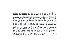 Ahaleel - Arabic Font Product Image 6