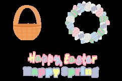 Easter Kitty Product Image 4