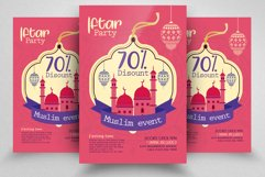 Ramadan Iftar Discount Promotion Flyer Product Image 1