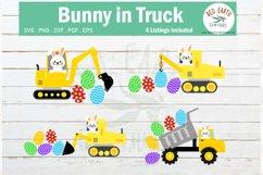 HUGE Easter bundle SVG, Easter bunny,rabbit ears,ester eggs Product Image 5