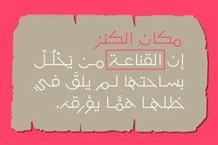 Mobtakar - Arabic Typeface Product Image 6