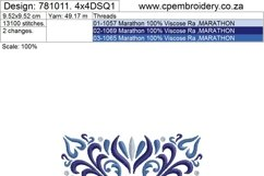 Decorative Quilt Block No1 Embroidery Design Product Image 4