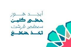 Mobtakar - Arabic Typeface Product Image 2