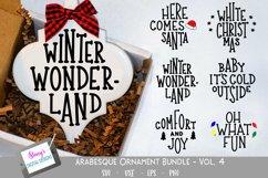 Christmas Ornament Bundle - 6 Arabesque Ornaments - Volume 4 Product Image 1