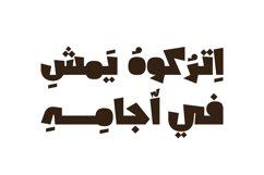 Shakhabeet - Arabic Font Product Image 5