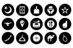 Set Of Ramadan Icons Product Image 1