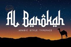 Al Barokah Product Image 1