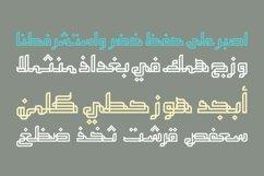 Tashabok - Arabic Font Product Image 3