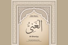 Al Ghaniyy meaning and Explanation Design Product Image 1