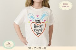 Some bunny loves you SVG cut file, Easter bunny ear Product Image 1