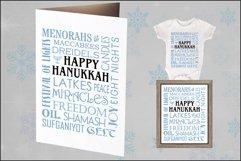 Subway Art Happy Hanukkah SVG Product Image 4