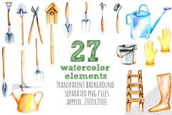 Garden tools Watercolor clip art Product Image 2