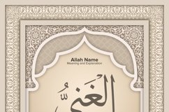 Al Ghaniyy meaning and Explanation Design Product Image 2