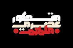 Modhesh - Arabic Font Product Image 4
