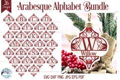 Arabesque Split Alphabet Christmas Ornament SVG Bundle Product Image 1