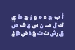 Lattouf - Arabic Font Product Image 2