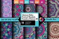 Abstract Boho Festival Mandala Seamless Pattern vol.20 Product Image 1
