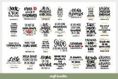 Bible Verses SVG Bundle Product Image 2