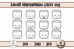 Kawaii Marshmallow Cups SVG BUNDLE! Product Image 2