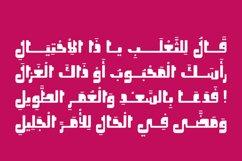 Oajoubi - Arabic Font Product Image 4