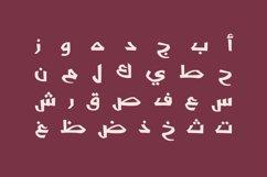 Shafrah - Arabic Font Product Image 3