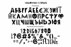 Halloween color font Product Image 5
