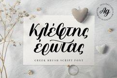 Kleftis Erotas Greek script font Product Image 1
