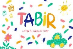TABIR - font based on kid handwriting plus seamless pattern Product Image 1