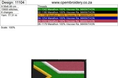 South African Flag Machine Embroidery Design Product Image 5