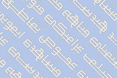 Maheeb - Arabic Font Product Image 4