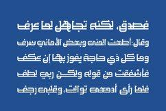 Maheeb - Arabic Font Product Image 8