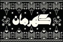 Kahraman - Arabic Font Product Image 1