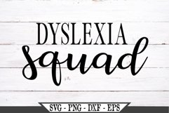 Dyslexia Squad SVG Product Image 2